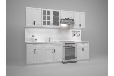 Kuchyňská linka 260cm MICHELLA bílá