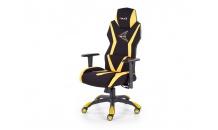 Kancelářská křeslo STIG černá/žlutá