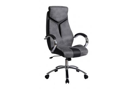 Kancelářské křeslo   NIXON   šedo / černé
